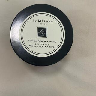 Jo Malone - ボディーケア ジョーマローン 新品