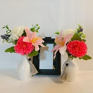 仏花 造花 お手入れ不要 プレゼント ギフト 敬老の日 いつまでもきれい お仏壇(その他)