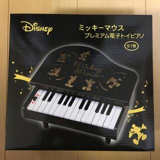 ミッキーマウス プレミアム 電子 トイピアノ ディズニー
