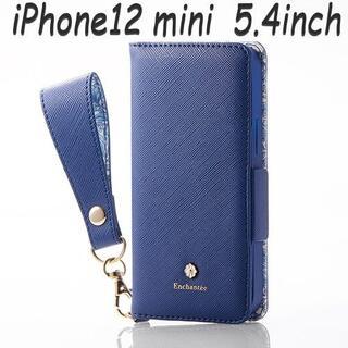 エレコム(ELECOM)のiPhone 12mini 手帳型ケース ☆ストラップ付き (ネイビー(iPhoneケース)