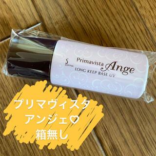 Primavista - 【箱無し】プリマヴィスタアンジェ 皮脂崩れ防止 下地