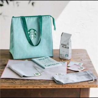 Starbucks Coffee - スタバ 25周年 25th Greener Coffee Set 抜取りなし