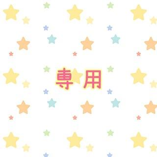 【2014年】美品 新子役ディズニー英語システム DWE 一番高いフルセット