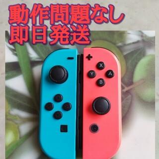 ニンテンドースイッチ(Nintendo Switch)のmanaちゃん専用 switch ジョイコン ネオンブルー、ネオンレッド(家庭用ゲーム機本体)
