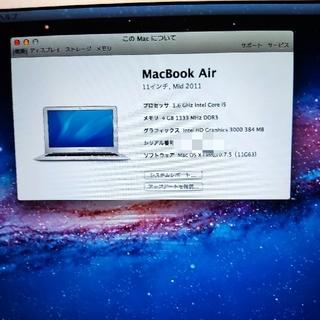 Mac (Apple) - macbook Air(11インチ、Mid 2011) 新品バッテリー交換済み