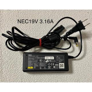 エヌイーシー(NEC)の☆送料込み☆中古純正NECのACアダプター19V 3.16A(PC周辺機器)