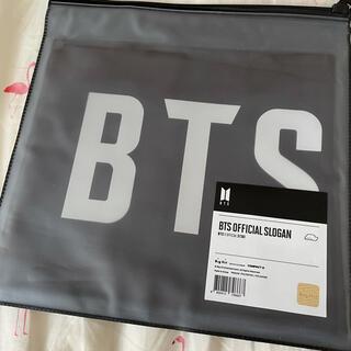防弾少年団(BTS) - bts official slogan