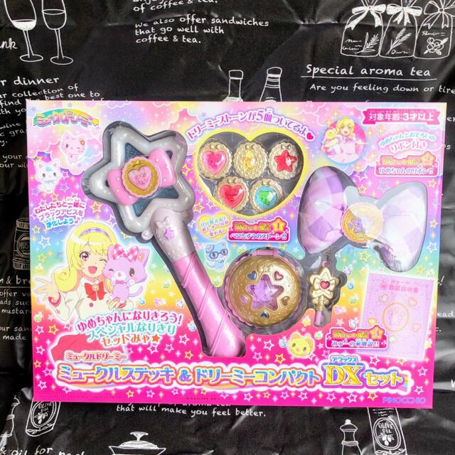 Agatsuma(アガツマ)の【 お願い! 】子育て奮闘中のパパとママへ エンタメ/ホビーのおもちゃ/ぬいぐるみ(キャラクターグッズ)の商品写真