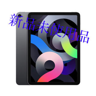iPad - Apple iPad Air 10.9インチ 第4世代 Wi-Fi 64GB