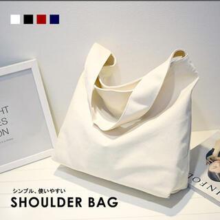 ショルダーバッグ キャンバスバッグ バッグ キャンバス マチあり かばん 大容量