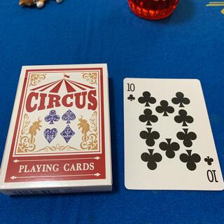 サーカス(circus)のCIRCUS One Way Deck ♣️10(ワンウェイデック)53枚(トランプ/UNO)