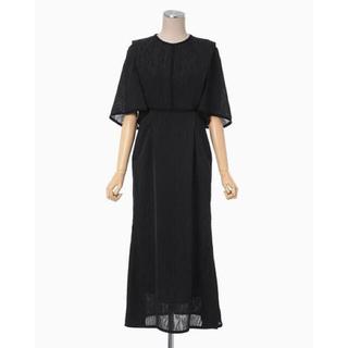 mame - mame21ss Tulip Motif Jacquard Dress