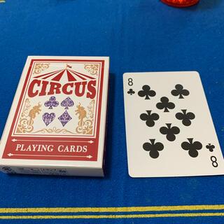 サーカス(circus)のCIRCUS One Way Deck ♣️8(ワンウェイデック)53枚(トランプ/UNO)