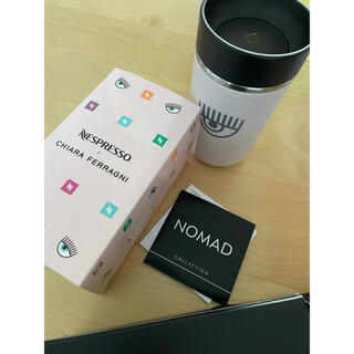 Chiara Ferragni - Nespresso NOMAD ネスプレッソ x キアラ 限定 タンブラー 保温