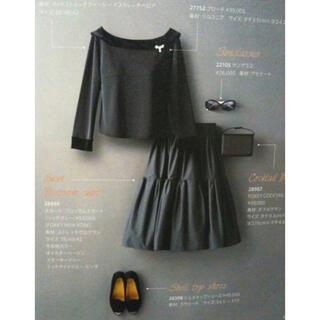 FOXEY - 極美品 定価54,000円 FOXEY NEW YOKOブロッサムスカート