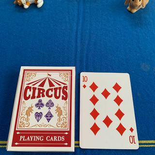 サーカス(circus)のCIRCUS One Way Deck ♦️10(ワンウェイデック)53枚(トランプ/UNO)