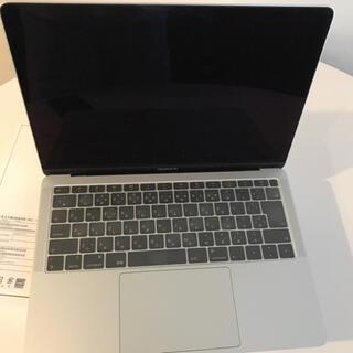 Apple - MacBook Air 13インチ