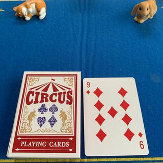 サーカス(circus)のCIRCUS One Way Deck ♦️9(ワンウェイデック)53枚(トランプ/UNO)