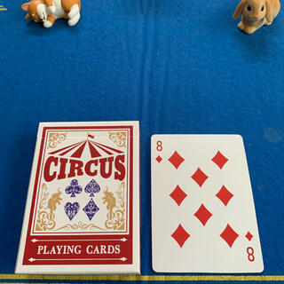 サーカス(circus)のCIRCUS One Way Deck ♦️8(ワンウェイデック)53枚(トランプ/UNO)