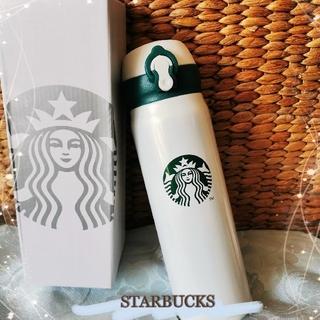 Starbucks Coffee - 海外限定❥STARBUCKS❣️スタバステンレスボトル 保温保冷