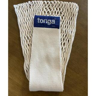 トンガ(tonga)のtonga   Sサイズ トンガ(スリング)