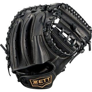 ゼット(ZETT) 少年軟式野球 キャッチャーミット
