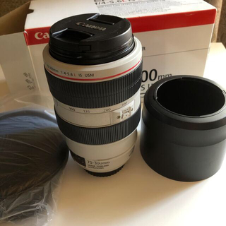 Canon - EF70-300mm F4-5.6L IS USM
