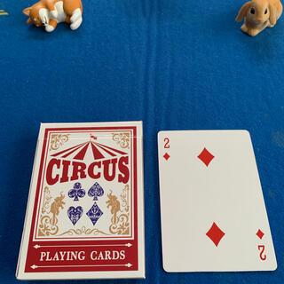 サーカス(circus)のCIRCUS One Way Deck ♦️2(ワンウェイデック)53枚(トランプ/UNO)