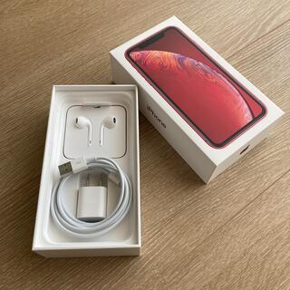Apple - iPhone 純正 イヤホン、アダプタ、ケーブル