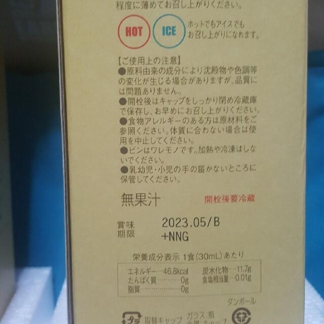 セパルフェ コンブチャクレンズ 最短9日発 コスメ/美容のダイエット(ダイエット食品)の商品写真