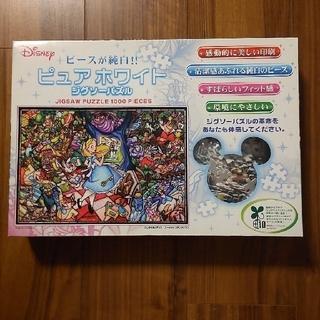 Disney - ピュアホワイト ジグソーパズル 1000ピース