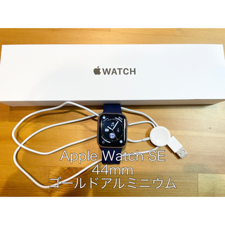Apple - Apple Watch SE GPSモデル 44mm ゴールドアルミニウム