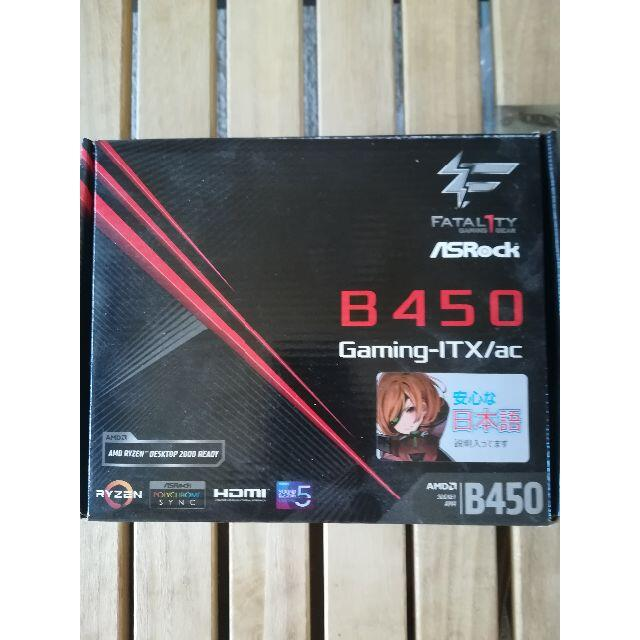 ryzen1700x搭載ITXマザーボードメモリー付き スマホ/家電/カメラのPC/タブレット(PCパーツ)の商品写真