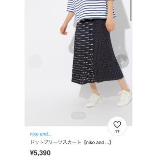 niko and... - ニコアンド ドットプリーツスカート