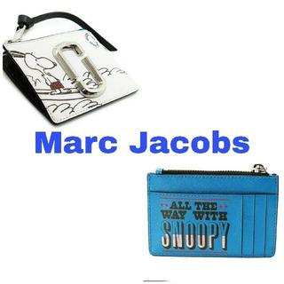 マークジェイコブス(MARC JACOBS)の新品タグ付き!Marc Jacobs x Peanuts スヌーピーコインケース(コインケース)