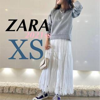 ZARA - 【新品】ZARA クロシェレースロングスカート XSサイズ