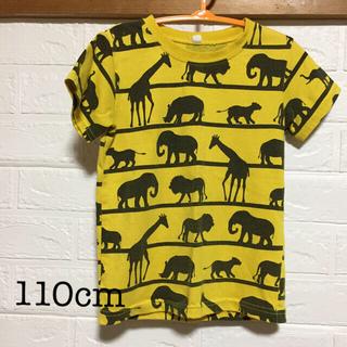 ニシマツヤ(西松屋)の西松屋 キッズ Tシャツ 動物 110cm(Tシャツ/カットソー)
