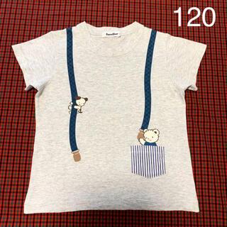 ファミリア(familiar)のfamiliar だまし絵Tシャツ 120 ファミリア サスペンダー(Tシャツ/カットソー)
