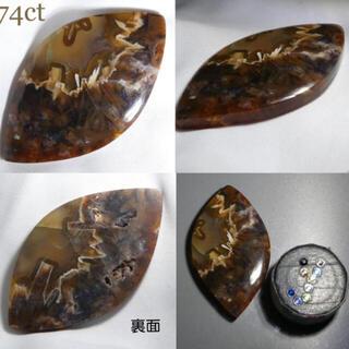 74ct 激レア アイリッシュアゲート 天然石 ルース ハンドメイド 2753