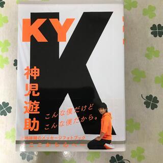 ワニブックス(ワニブックス)のKY(アート/エンタメ)