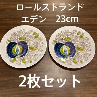 ロールストランド(Rorstrand)のロールストランド エデン 23cm(食器)