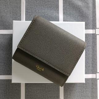 celine - 素敵☆三つ折り財布♥セリーヌ 濃いグレー
