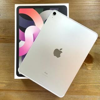 iPad - iPad Air4 256GB Wi-Fi+cellular