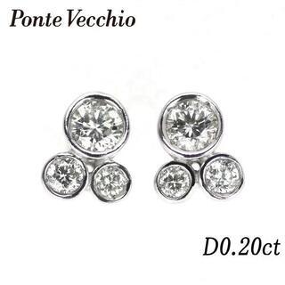 PonteVecchio - ポンテヴェキオ K18WG ダイヤモンド ピアス 0.20ct