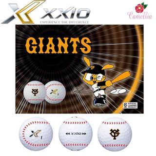 ダンロップ(DUNLOP)の新品 ダンロップ ゼクシオ プロ野球コラボレーション ボール 半ダース G(その他)