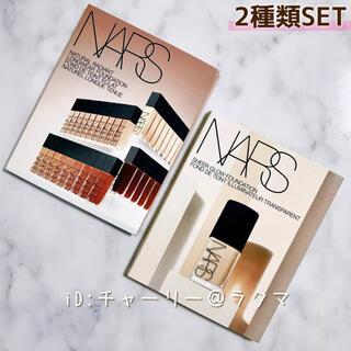 NARS - 【NARS】ナーズ ファンデーション 2種類セット