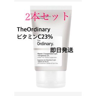 7/24着新品★The Ordinary VitaminC ビタミンC23%