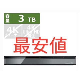 【期間限定!大特価】東芝 DBR-M3010 BDレコーダー レグザ 3TB