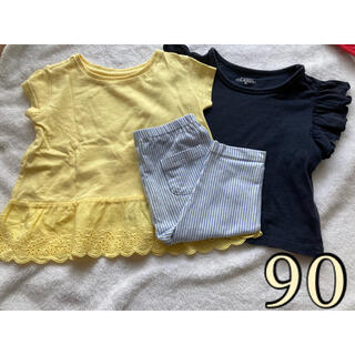 ニシマツヤ(西松屋)のTシャツ レギンス 90サイズ セット売り(Tシャツ/カットソー)