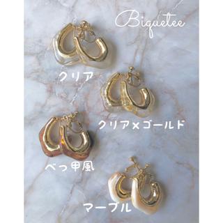 KBF - select earring◎ニュアンスフープイヤリング